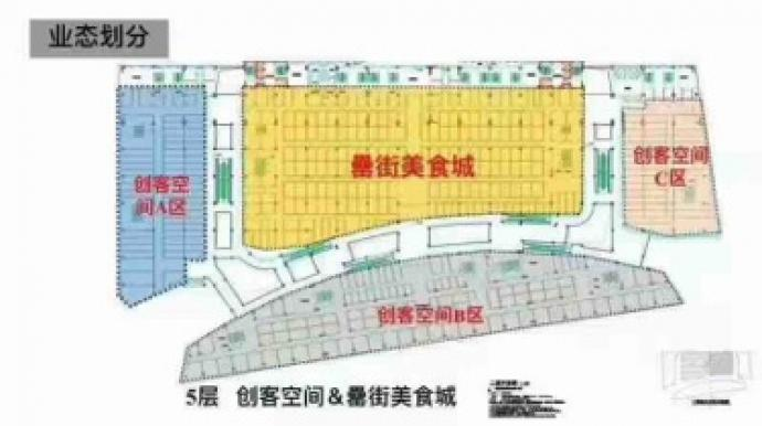 龙蟠明珠广场20平米中装2017年建