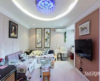 威尼斯水城7街区2室2厅1卫87.88平方米210万元