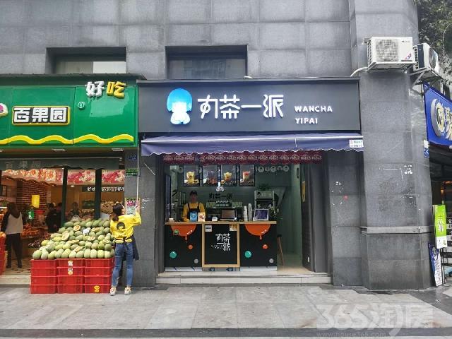 天府长城《丸茶》租280/平米,诚意出售,非诚勿扰