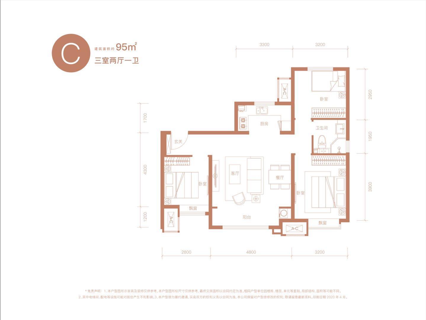高层C户型95平米三室两厅一卫