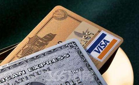 合肥多家银行开始严查信用卡买房现象
