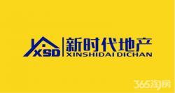 红阳小区 多层5楼 地理位置优越 蚌埠市最低价格 再无此价
