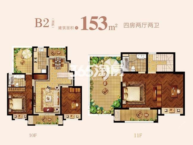 B2户型153平米四房两厅两卫