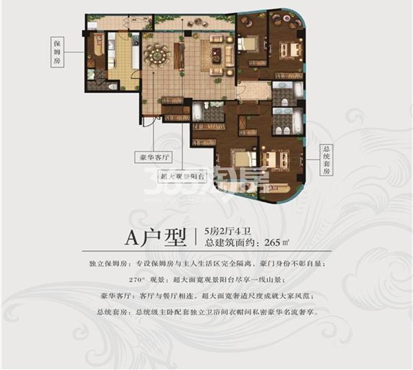 百乐门文化经贸广场户型图