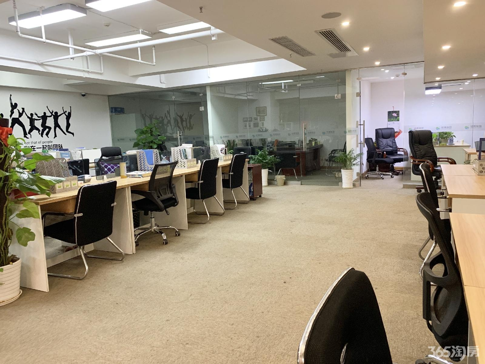 鼓楼区江东越洋国际商务中心租房