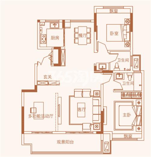 中置中央城市广场Y2户型