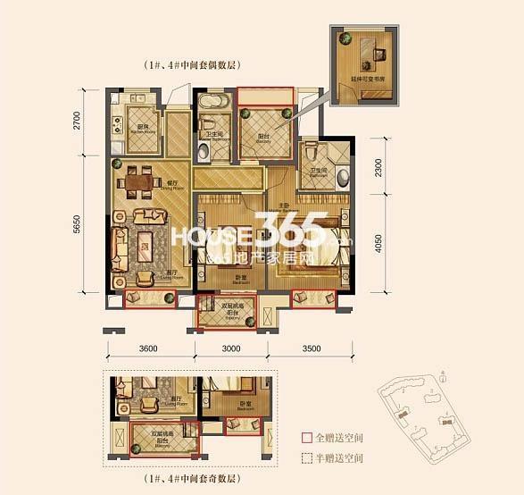 天阳尚城国际2期90方中间套奇数、偶数层(1、4号楼)