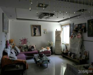 大华锦绣华城3室2厅1卫93平方米190万元