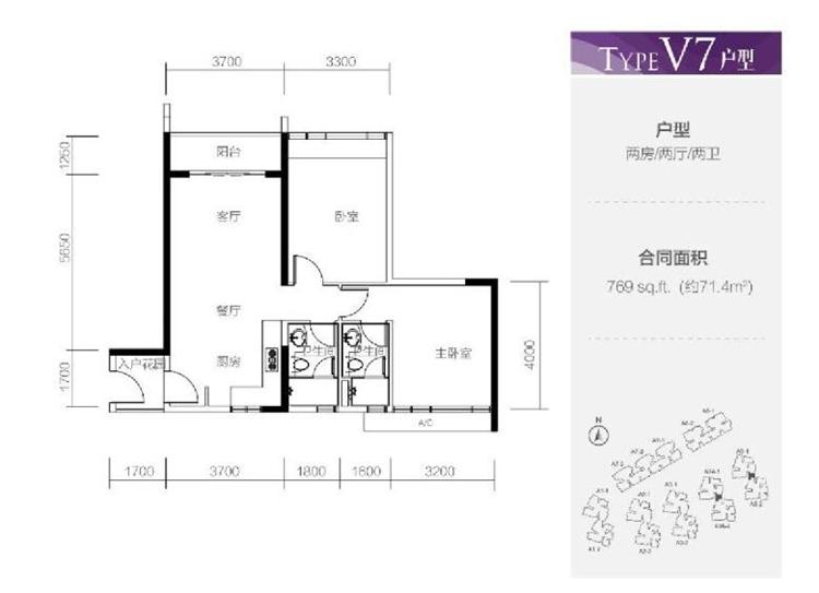 71.4平米 2室2厅2卫