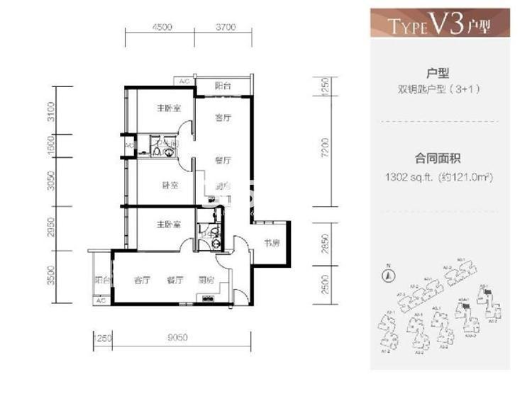 121平米 3室2厅2卫