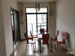 长江长现代城3室2厅2卫144�O整租中装
