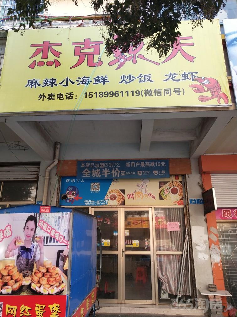 金东门花苑40平米整租中装