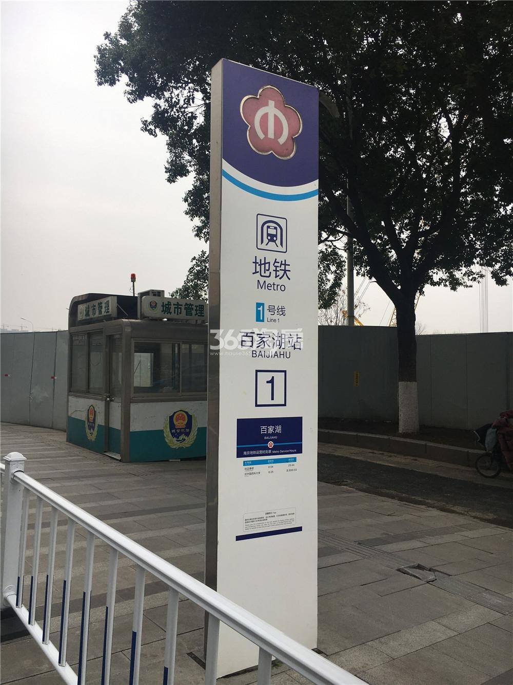 21世纪太阳城银座地铁站点(4.12)