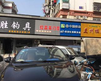 太平门 正规 商业门面出租 可做餐饮 学校对面
