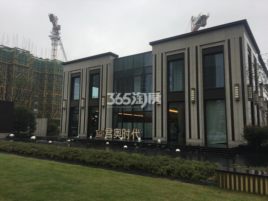 中南君奥时代售楼处实景图 2017年11月摄