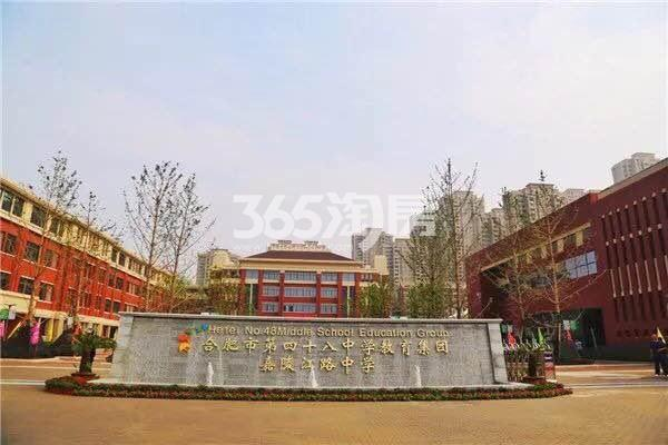 信达公园里周边学校实景图(2018.9.3)