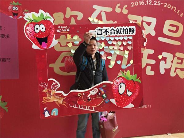 """直播丨2017""""莓""""好生活从新开始 元旦小长假华南城紫荆名都感恩回馈"""