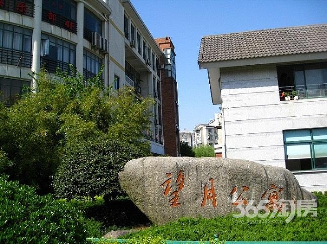 浙江大学紫金港校区旁望月公寓1室1厨1卫出租,房东本人