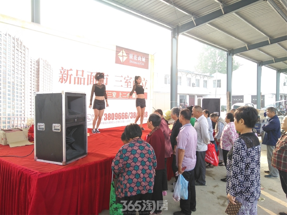 (银花尚城张八岭路演 滁州365淘房 资讯中心)