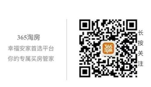 QQ截图20170818094939.jpg