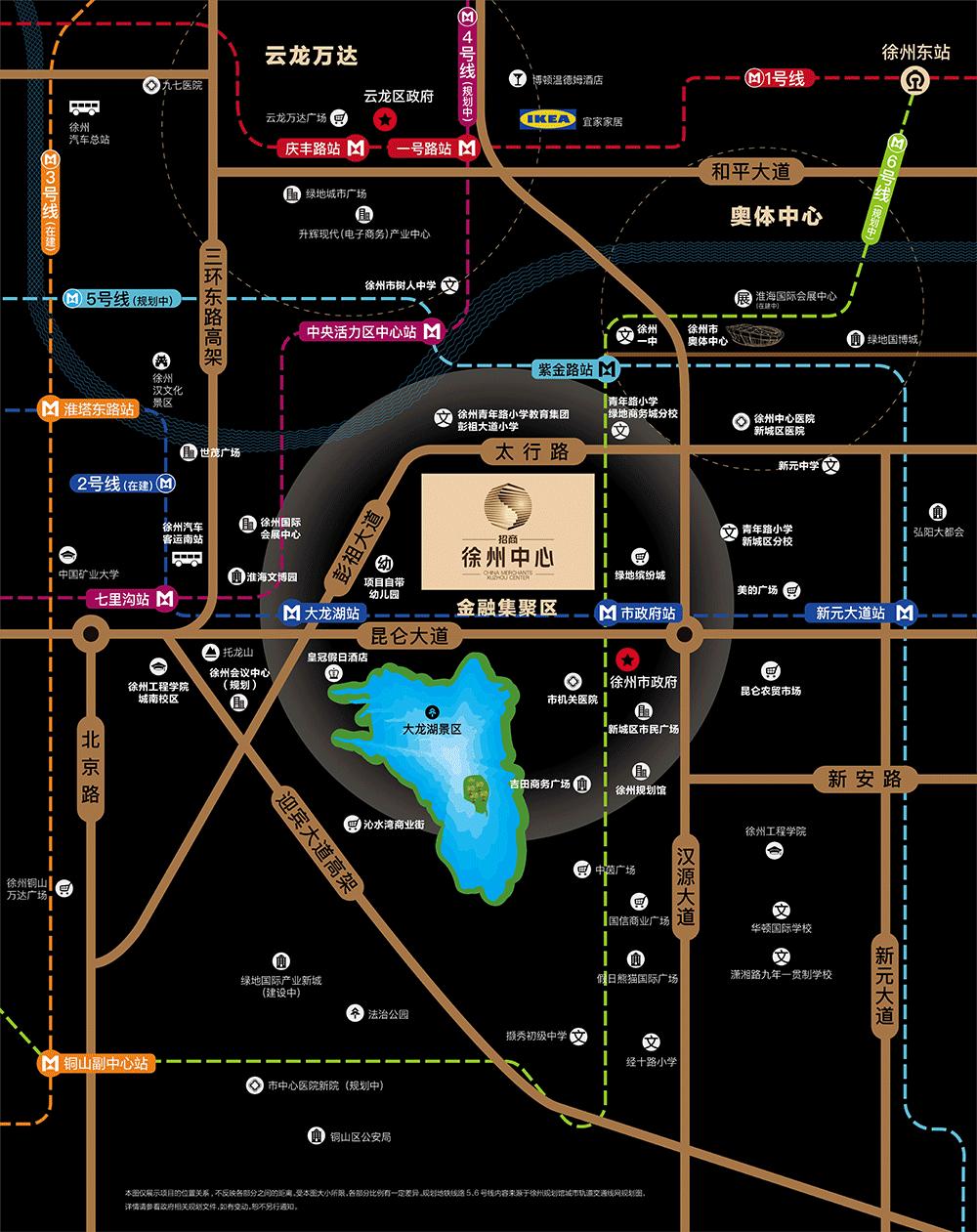 招商徐州中心交通图