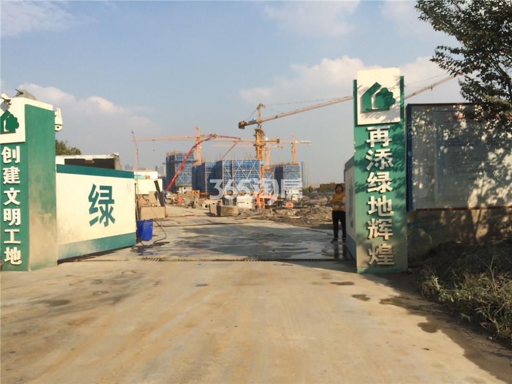 绿地华侨城海珀滨江在建实景图(11.21)