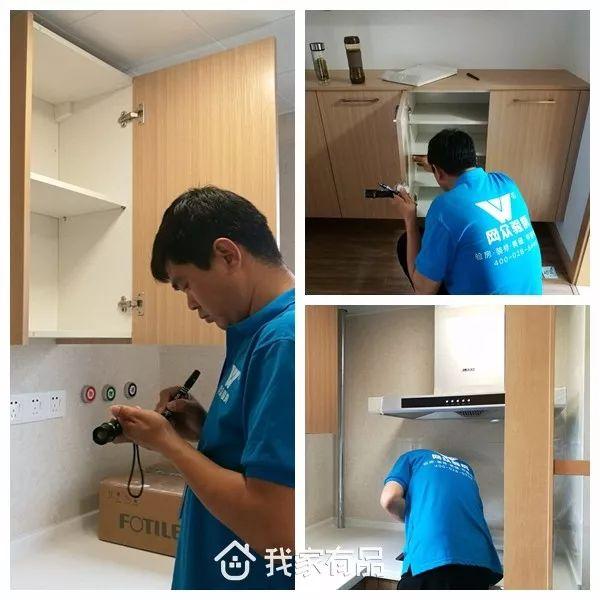 芜湖装修|我家有品|免费验房|网众验房