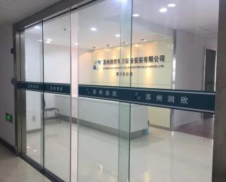 地铁房嘉业国际 近中泰紫金 精装纯写可注册边户 三面采光
