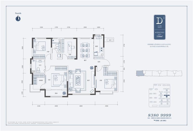 低密度多层4室2厅2卫156平米