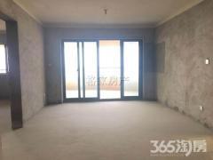 100%保真房源,长江地标建筑,长江之歌毛坯4房,面积高赠送。