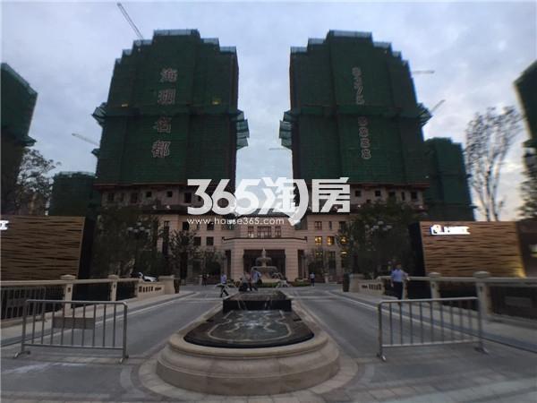 海玥名都施工实景图(9.22)