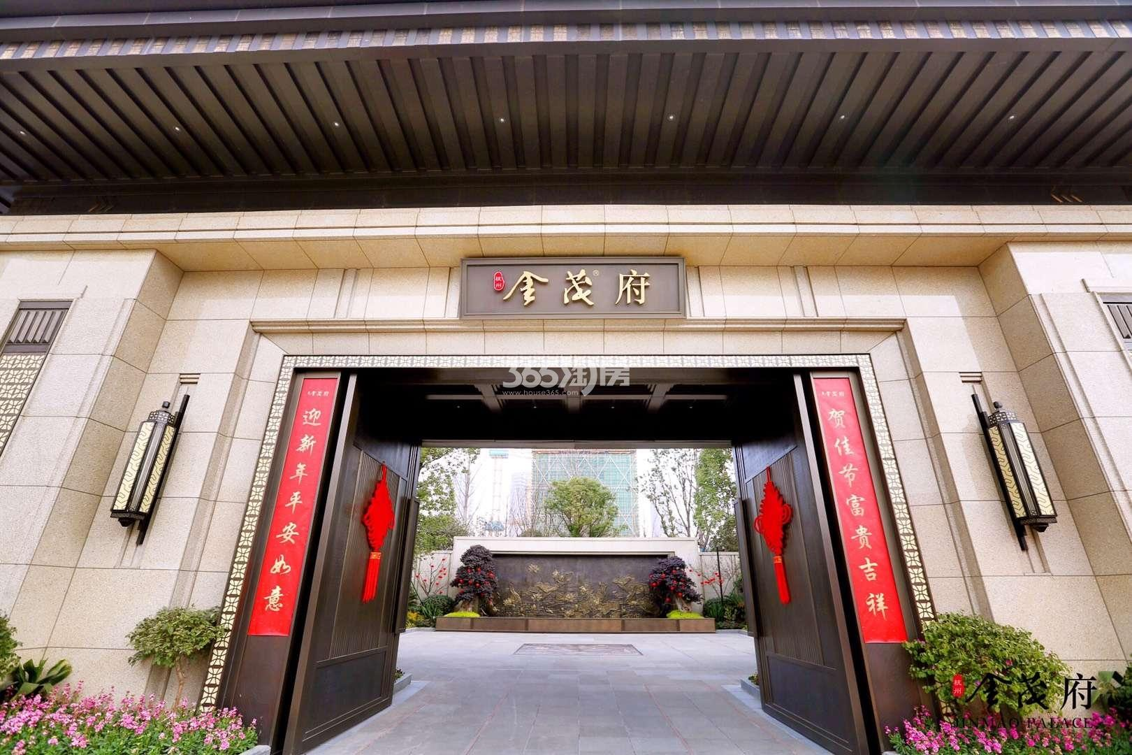 2018年2月首开杭州金茂府售楼处实景