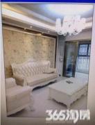 政务区 50中学区,御龙湾,大两室 天鹅湖你可以拥有,理想的家!
