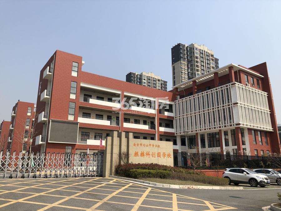 京奥港未来墅周边麒麟学校实景图(5.26)