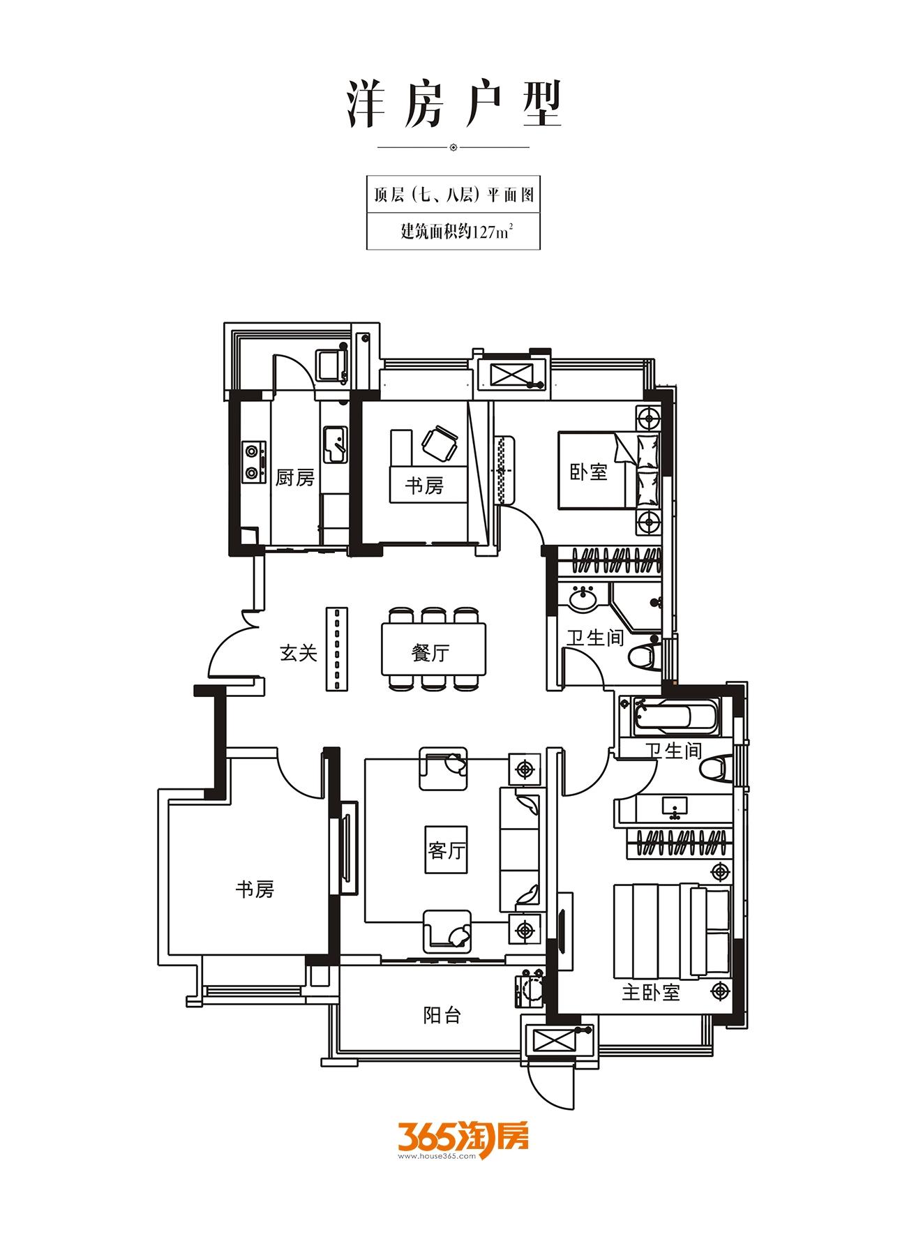 金科半岛壹号洋房127㎡7-8层户型图