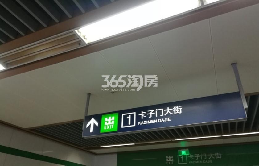云树公馆实景图