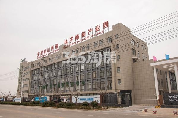 中国铁建・燕山国际城 电子产业园 201801