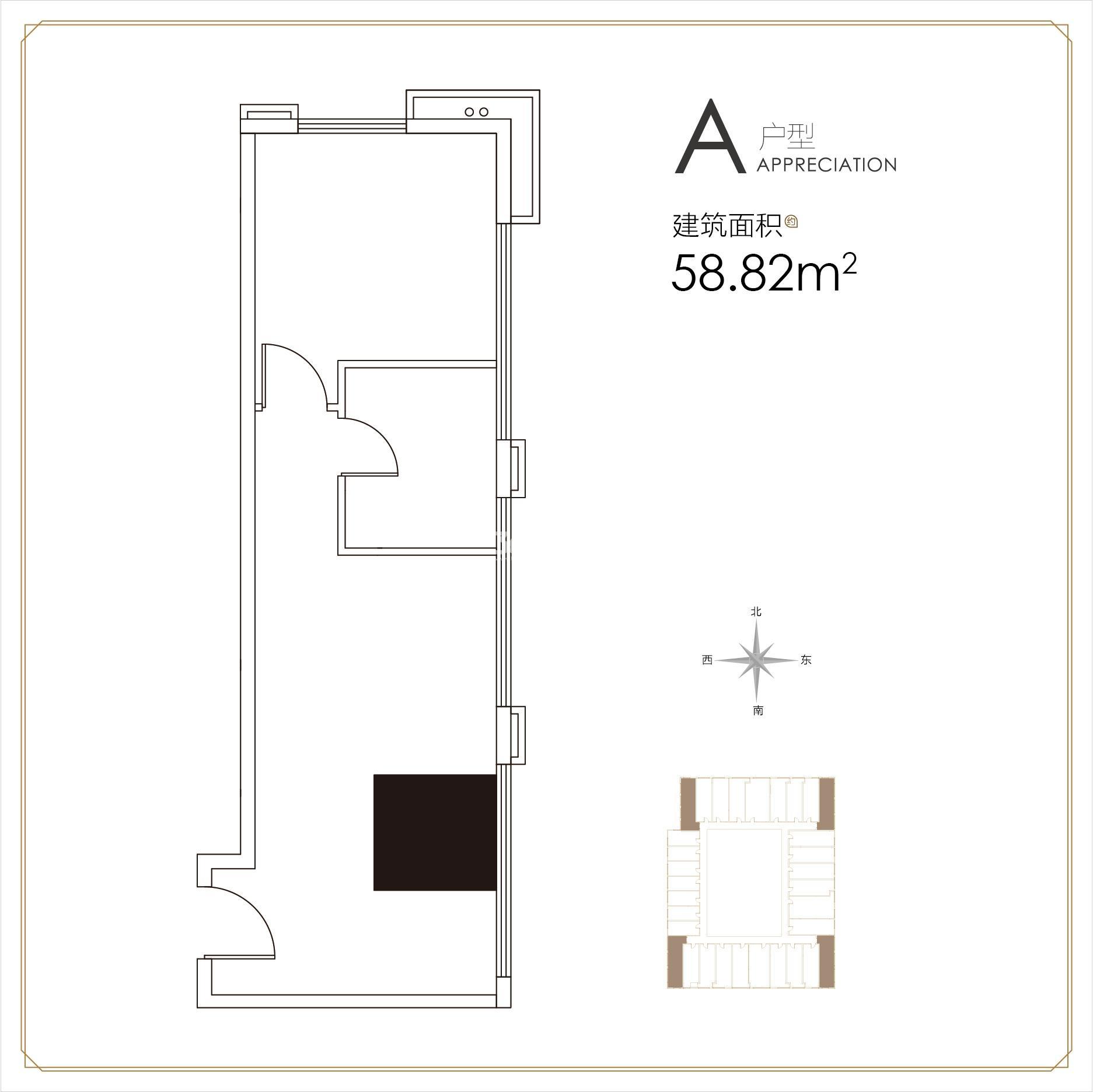 恒大中央广场写字楼58.82平米A户型图