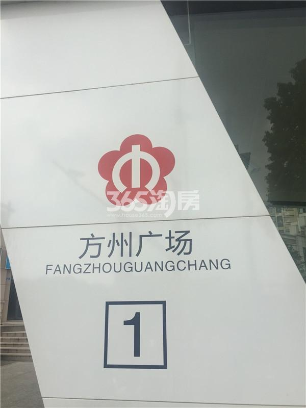 荣鼎幸福城实景图