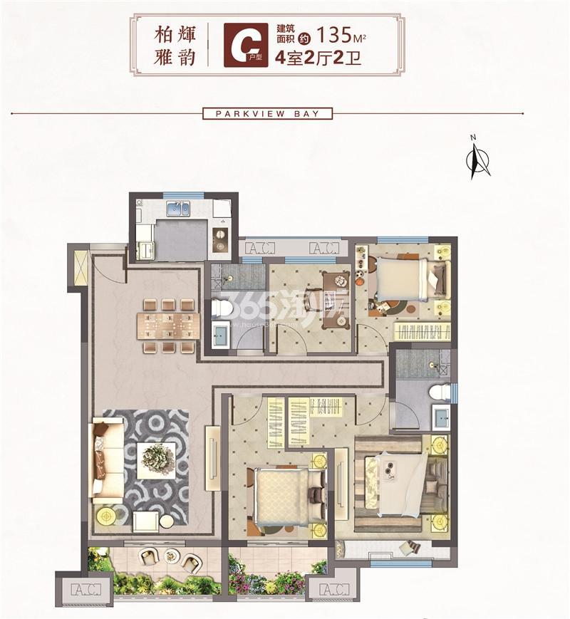 C户型135㎡四室两厅两卫