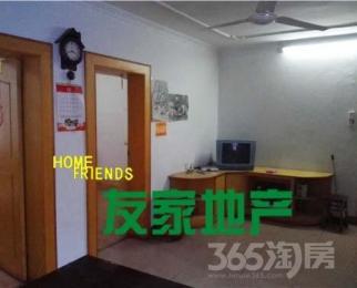 环球小区2室2厅1卫70平米98年产权房简装