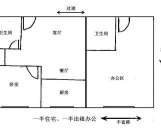 <font color=red>民族大厦</font>2室2厅2卫160.00平米整租精装
