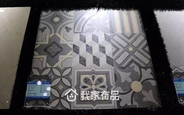 惠达瓷砖|芜湖家居|花片