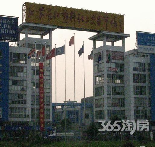 江苏常州长江塑料化工交易市场170�O整租简装