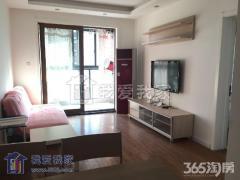 幸福筑家 地铁口 亚东城精装单室套 拎包入住 仙林南外旁