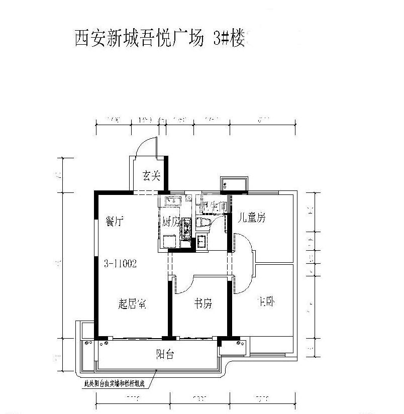 西安新城吾悦广场户型图