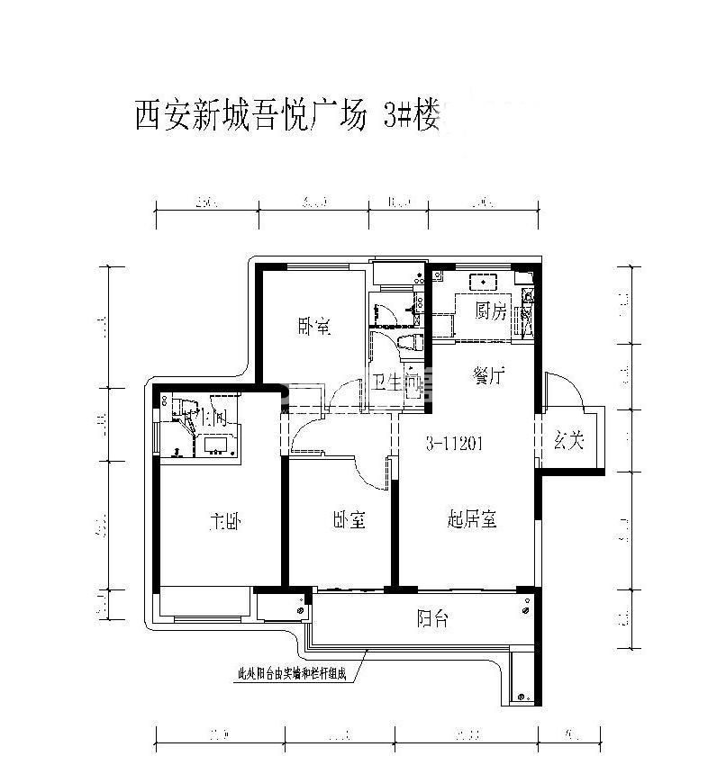 西安新城吾悦广场三室两厅一厨两卫117平