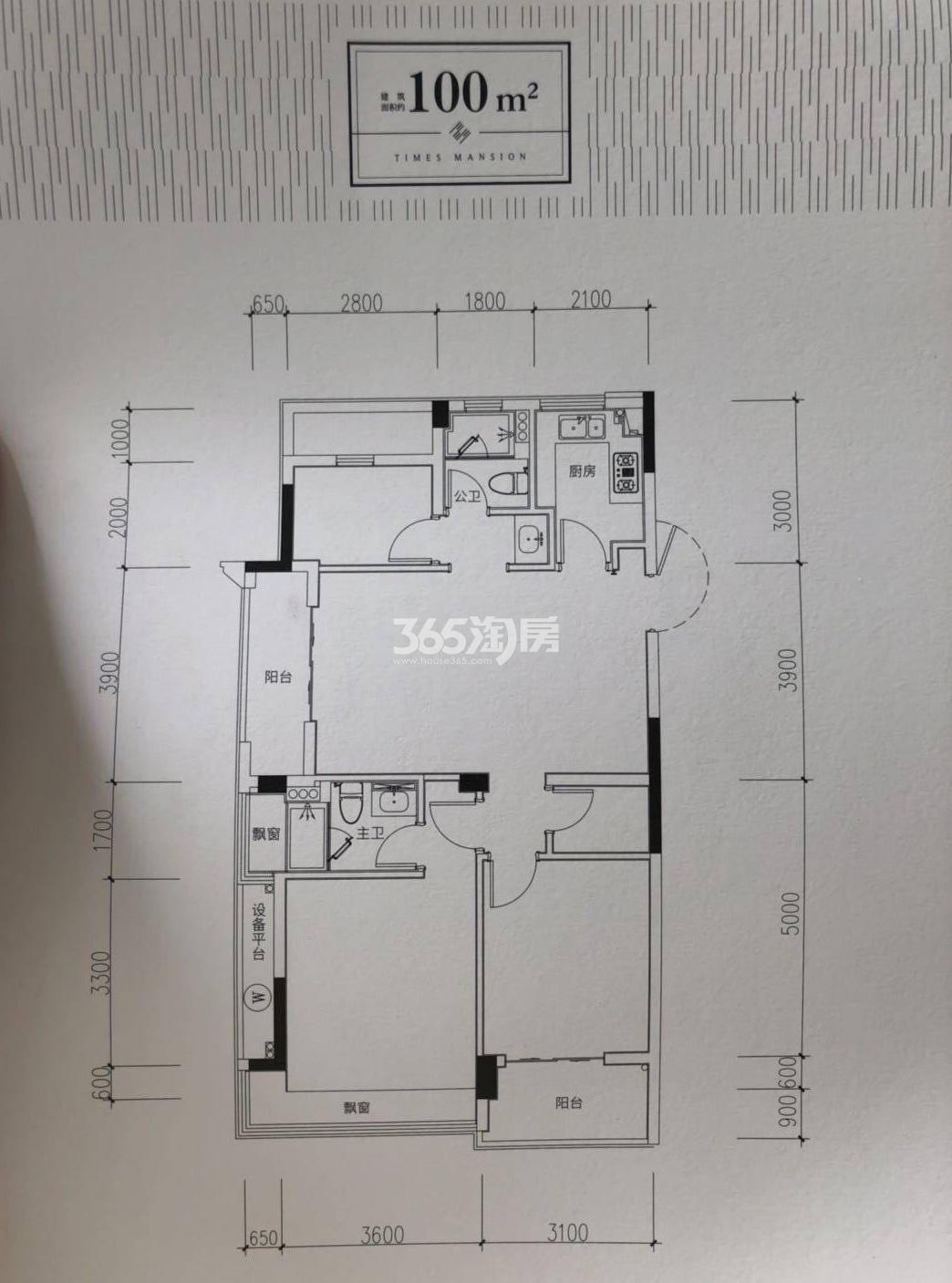 德信时代公馆小高层100方(1、8、9、10#)