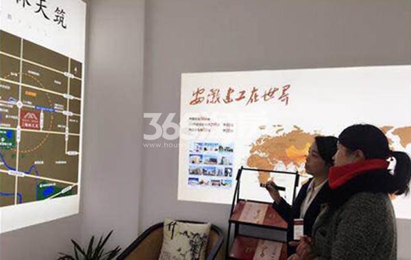 安建翰林天筑置业顾问介绍项目实景图(2018.1.3)