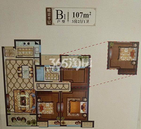 中梁首府 B1户型 3室2厅1卫 面积107㎡